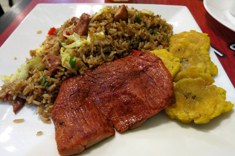Amazonian food Chaufa