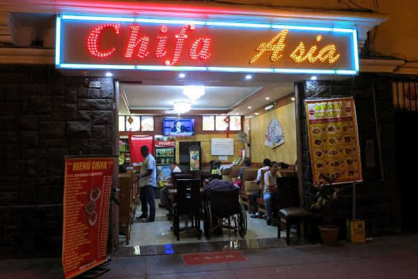 Authentic Peruvian Chinese Food