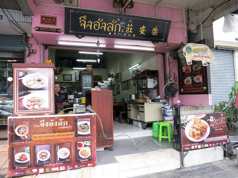 Local neighborhood restaurant in Bangkok for Bangkok food by Authentic Food Quest