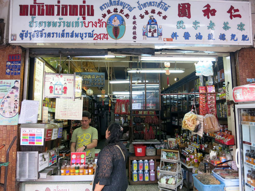 Entrance ChineseStore Bangkok food tour Authentic Food Quest