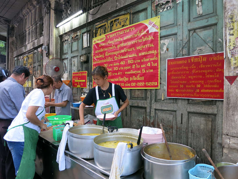 Jek Pui Curry Chinatown Bangkok Authentic Food Quest