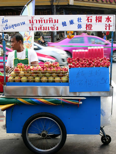 Pomegranate Juice in the street Chinatown Bangkok Food Authentic Food Quest