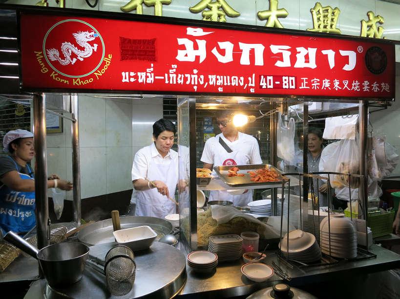 Noodle Vendor Chinatown Bangkok Food Authentic Food Quest