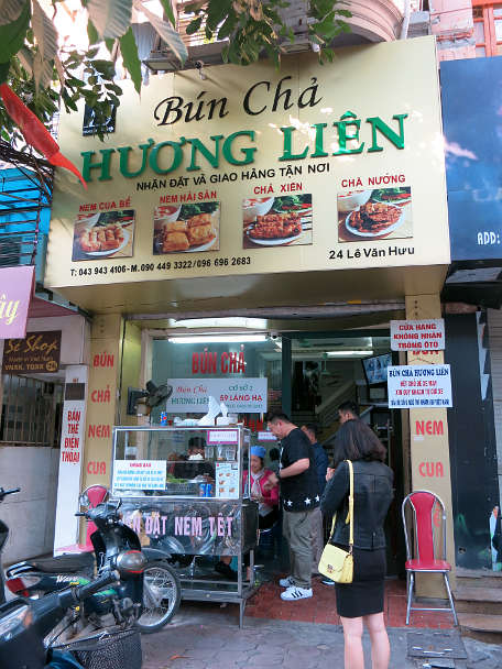 Bun Cha Huong Lieng Entrance A Must Eat in Hanoi Authentic Food Quest