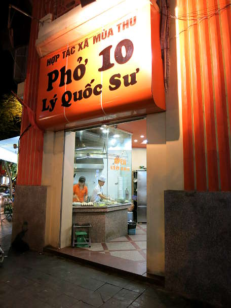 Pho 10 Best pho in Hanoi Restaurant by AuthenticFoodQuest
