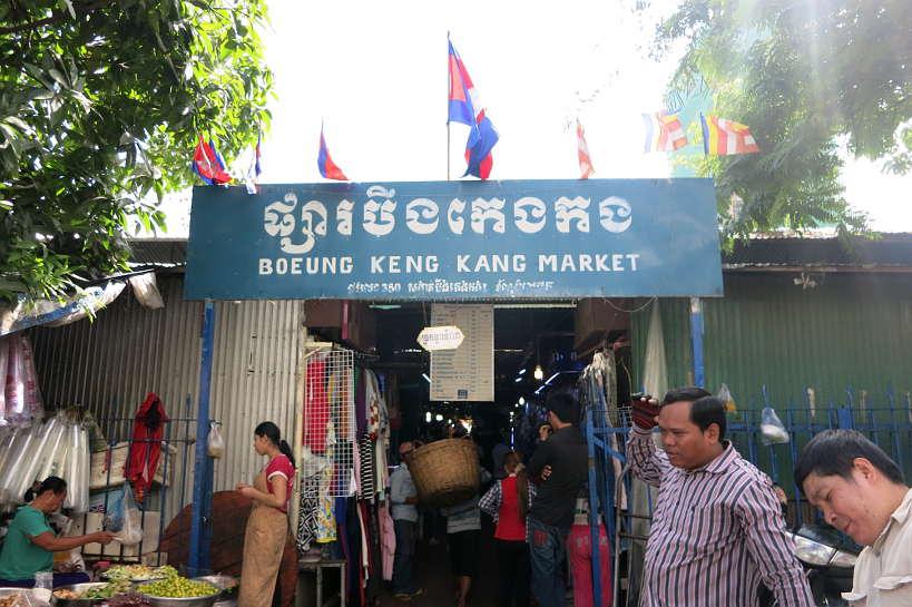 BoeungKengKangMarket_PhnomMarketPenh_AuthenticFoodQuest