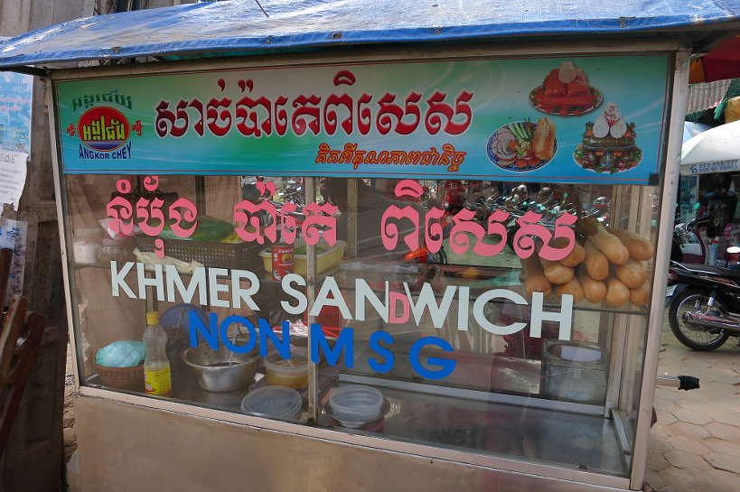 NumPangSandwichVendor_CambodiaStreetFood_AuthenticFoodQuest