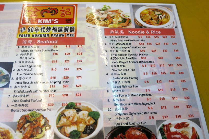 Menu Singapore Food Authentic Food Quest