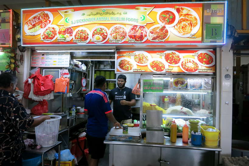 Muslim food stall Singapore Food Authentic Food Quest