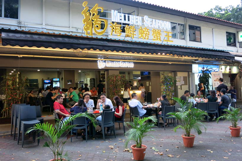Tze Char restaurant Singapore Food Authentic Food Quest