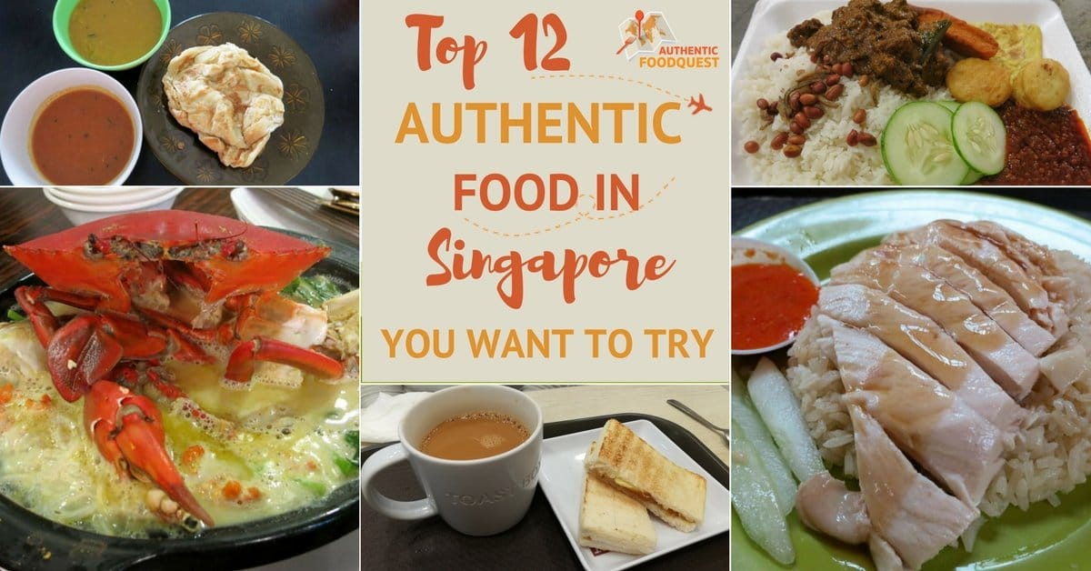 Top 12 authentic food in singapore you want to try authentic food top 12 authentic food in singapore you want to try forumfinder Image collections