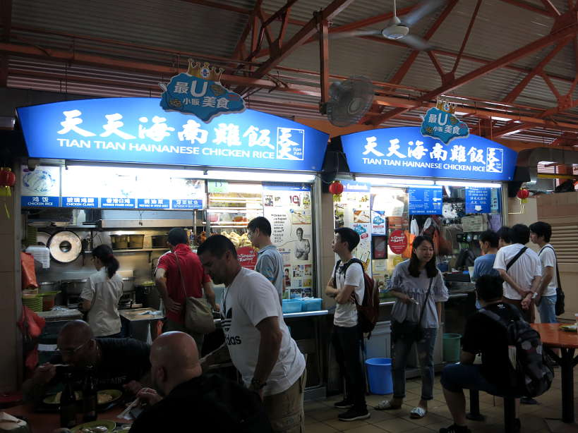 Tian Tian Hawker Maxwell Road Food Center Authentic Food Quest