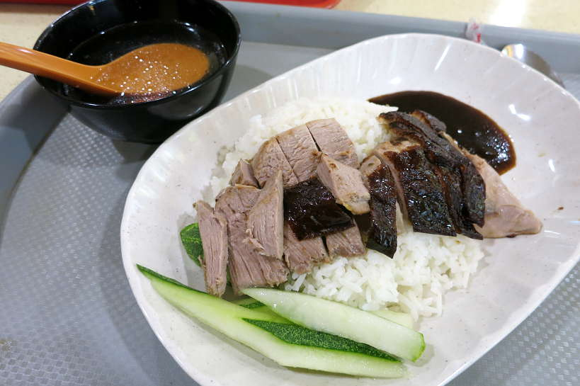 Roasted Hainanese duck with rice