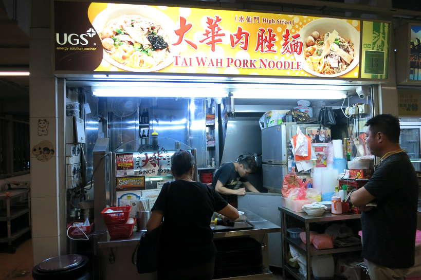 Tai Wah Noodle Hawker Chan Singapore Michelin Star Authentic Food Quest