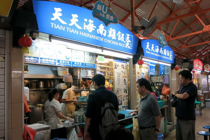 Tian Tian for Food in Singapore by Authentic Food Quest. Tian Tian is famous for local food in Singapore, especially for Hainanese chicken. Tian Tian is one of the best local restaurants in Singapore