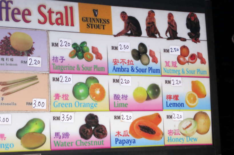 Juices Menu Malay Food Authentic Food Quest