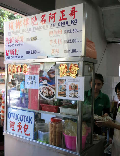 Popiah Stall Penang Famous Food Authentic Food Quest