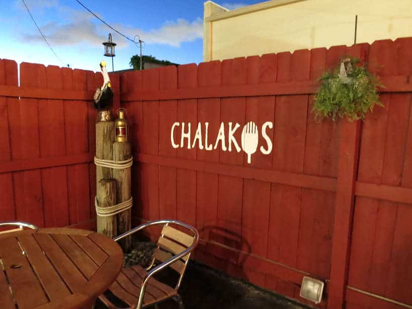Chalakos Peruvian Resturants Authentic FoodQuest