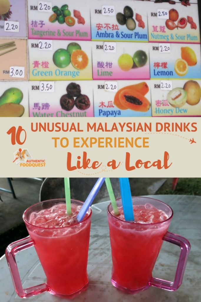 Pinterest Malaysian Drinks Authentic Food Quest