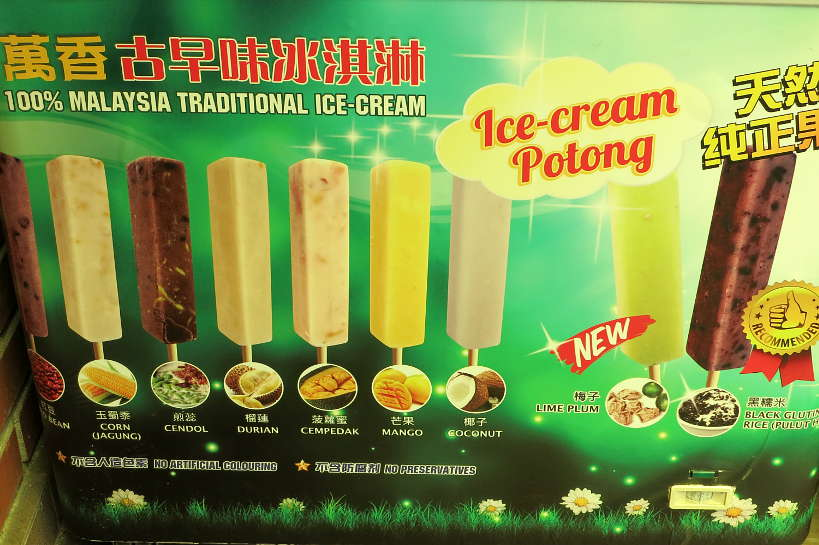 Durian Ice Cream durian taste Authnentic Food Quest