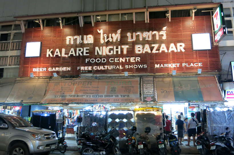 Night Bazaar in Chiang Mai Valentine's Day