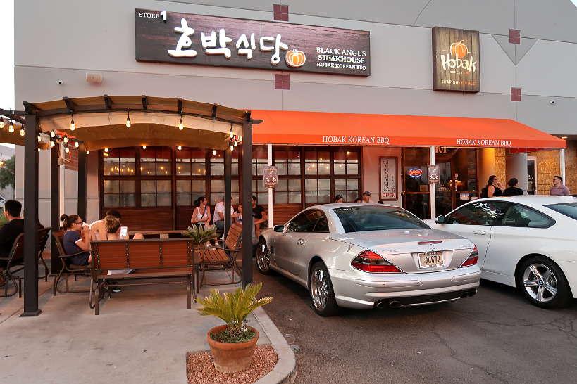 HobakKoreanBBQ_BestAsianRestaurantsLasVegas_AuthenticFoodQuest