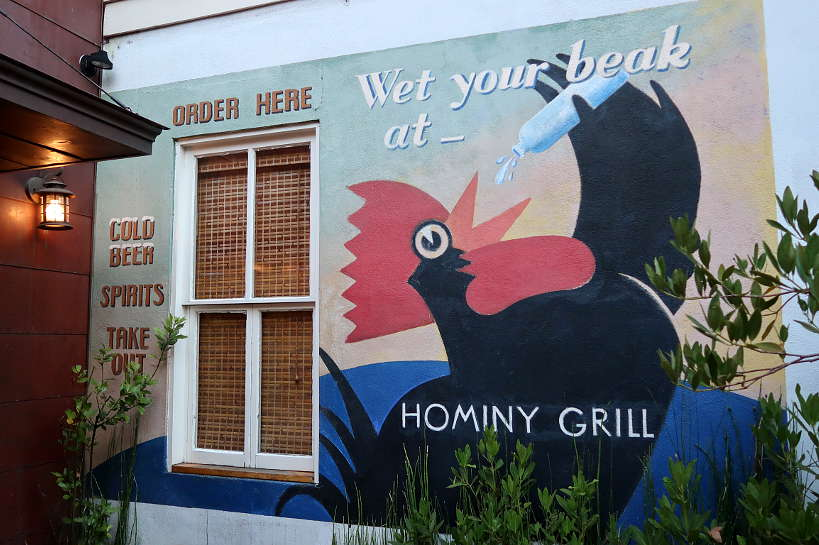 Hominy Grill Wall Art the Best Breakfast Restaurant in Charleston for Southern Foods Authentic Food Quest