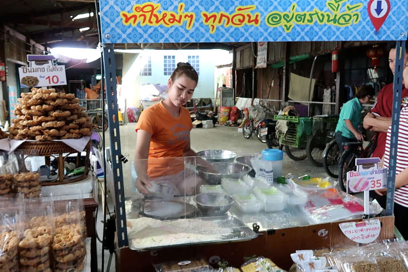 Thai Coconut Candy Crepes - Kanom Gay Sorn Lum Jiak eaten on Ayutthaya Day Tour by Authentic Food Quest. Visit Ayutthaya temples and then stop by the market for incredible regional desserts. So many things to do in Ayutthaya