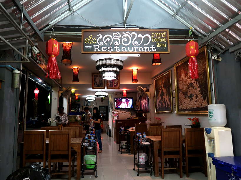 Chef Jed's Restaurant in Chiang Mai Food Tour for A Chef's Tour by Authentic Food Quest