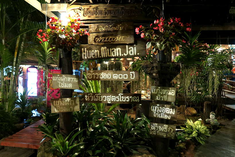 Huen Muan Jai for Best Restaurant in Chiang Mai by Authentic Food Quest