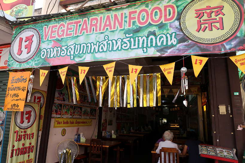 Suan Dok Vegetarian Restaurant for Chiang Mai Restaurant by Authentic Food Quest