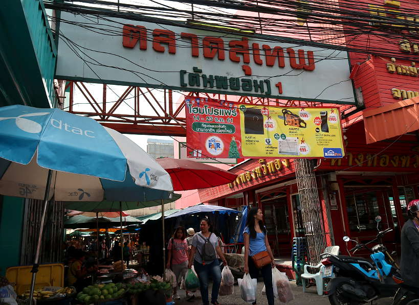 Ton Payom Market got Chiang Mai Food by Authentic Food Quest