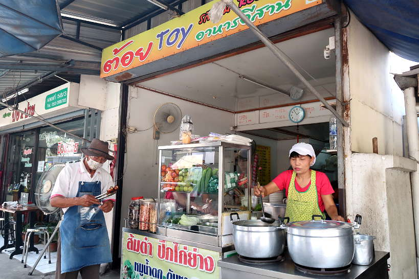 Toy Roszab for Chiang Mai Restaurant by Authentic Food Quest