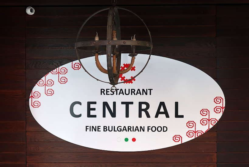 Central one of the best Plovdiv restaurants by AuthenticFoodQuest
