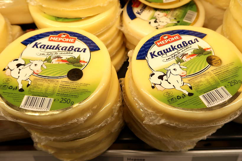 Kashkaval Traditional Bulgarian Cheese AuthenticFoodQuest
