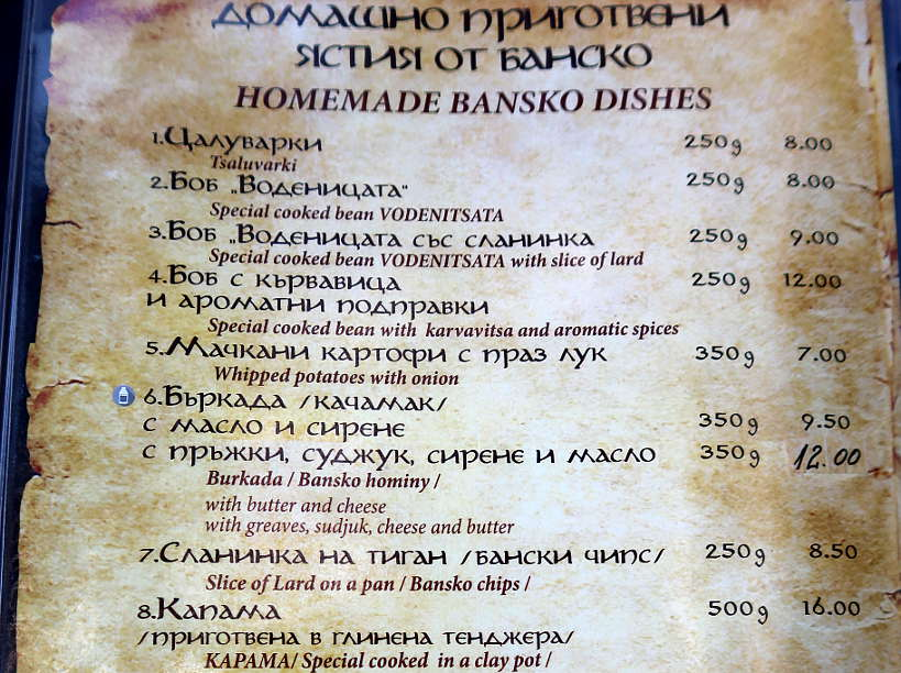 Menu in Bulgarian Restaurants by AuthenticFoodQuest