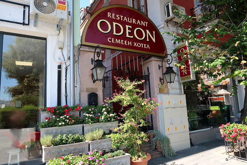 Odeon Restaurant Entrance one of the best Plovdiv restaurants Bulgaria_AuthenticFoodQuest