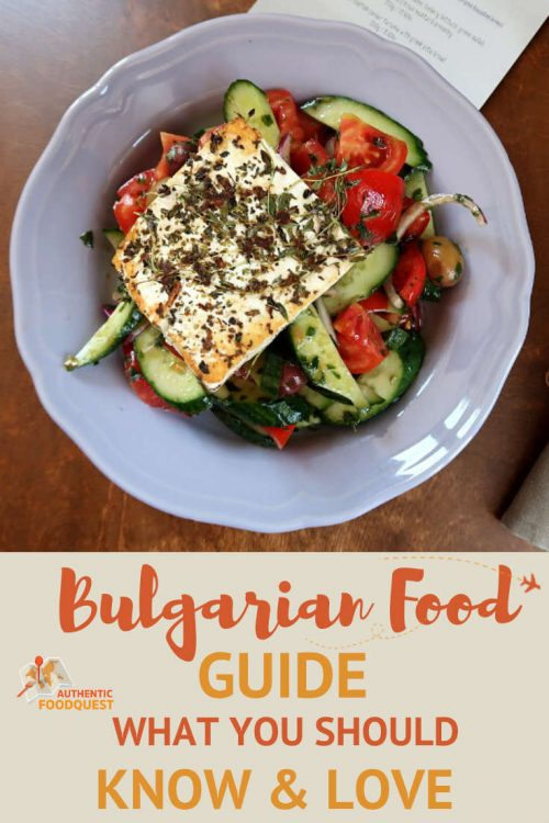 Pinterest Bulgarian Food AuthenticFoodQuest
