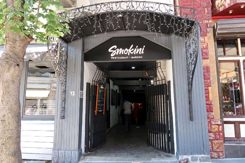 Entrance Smokini restaurant one of the best Restaurants in Plovdiv Bulgaria by Authentic Food Quest