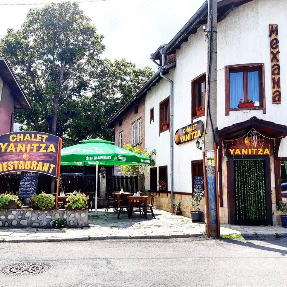 Entrance Chalet Yanitza on Authentic Food Quest