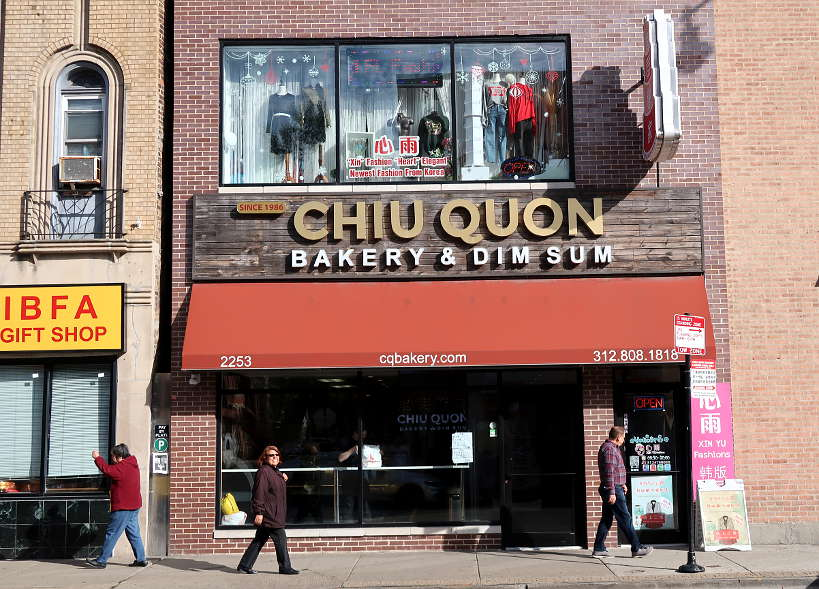 Chicago Chinatown Bakery Chiu Quon by AuthenticFoodQuest