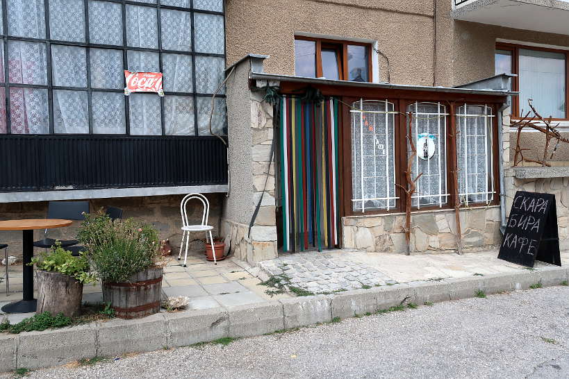 Entrance Mehana Елите Bansko Restaurants Bulgaria Authentic Food Quest