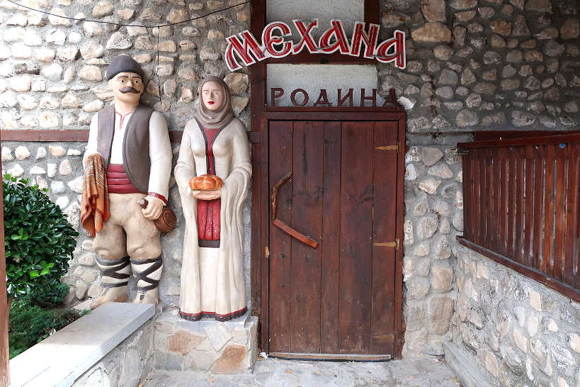 Entrance to one of the Mehana Restaurants in Bansko Bulgaria AuthenticFoodQuest