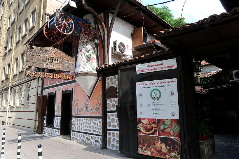 Hadjidraganov's House Traditional Restaurant in Sofia AuthenticFoodQuest