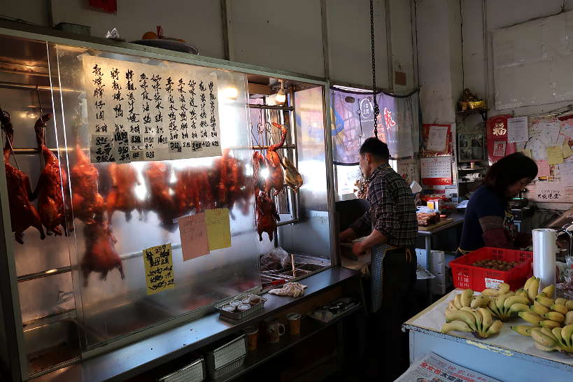 Tai Wah Grocery Store Chicago Chinatown Food Tour by ChicagoChinatown_AuthenticFoodQuest