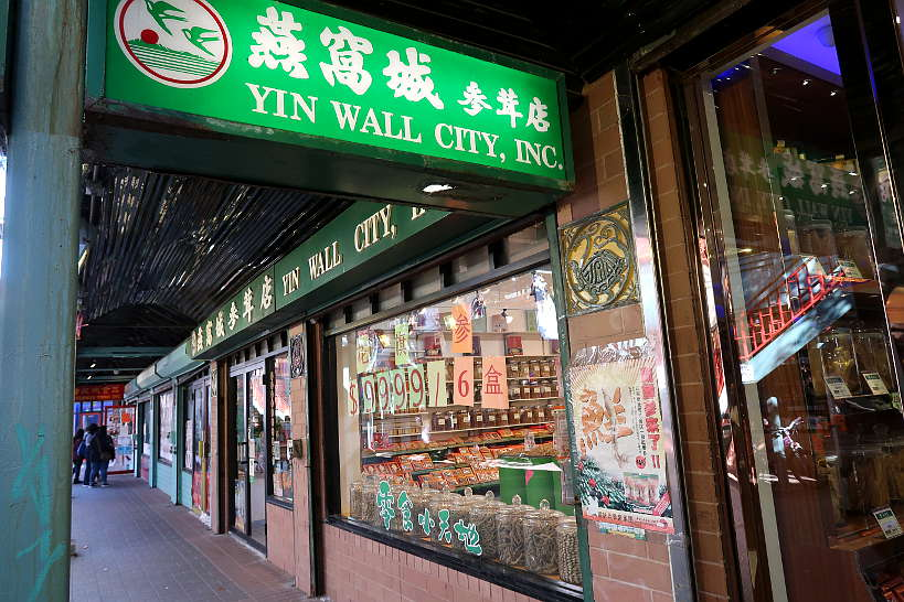 YinWallCity_ChicagoChinatownFoodTour_AuthenticFoodQuest