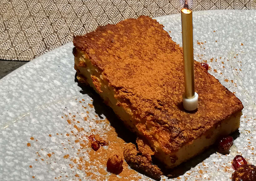 Sericaia or Serica Portuguese Egg Pudding from Alentejo by AuthenticFoodQuest