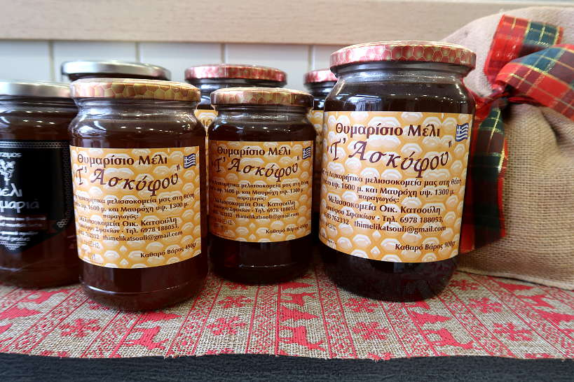 Cretan Honey for melomakarona recipe by Authentic Food Quest