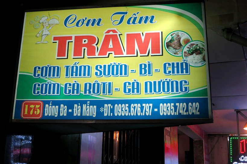 Com Tam in Danang Vietnam by Authentic Food Quest