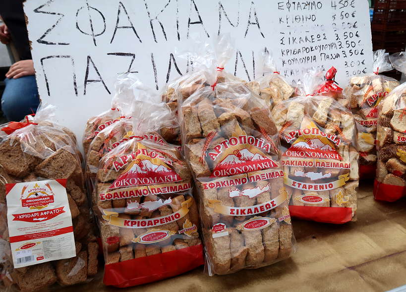Barley rusk for Cretan Salad by Authentic Food Quest